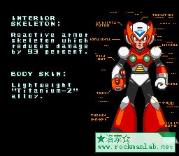 Mega Man X (USA) (Zero hack)000.png