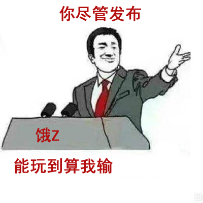 timg 拷贝.png